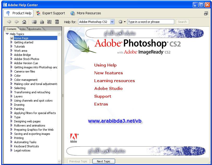 Photoshop-CS2 الفوتوشوب